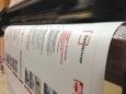 Широкоформатная печать – есть ли в ней необходимость?