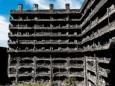 Падение рождаемости превращает планету в город-призрак