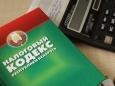 В Беларуси за выплату зарплаты в конверте вводится уголовная ответственность