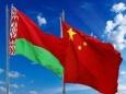 Беларусь собирается подписать соглашение о свободной торговле с КНР