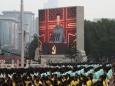 Коммунистическая партия Китая отмечает свое 100-летие
