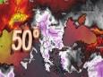 До +50°С: катастрофическая жара захлестнет Европу в ближайшее время