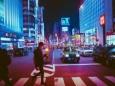 Почему японцы всю жизнь остаются в прекрасной физической форме