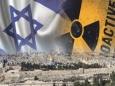 Откуда у Израиля ядерное оружие?