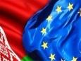 Годовщина проектам «украинизации» Беларуси