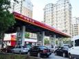 Китай осуществил крупнейшее за год снижение внутренних цен на топливо