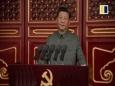 Китай вступает в войну с либеральным мировым порядком