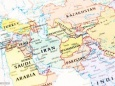 «Яблоко раздора» — Афганистан?