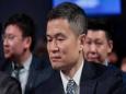 Китайские чиновники встретились с боссами Уолл-стрит