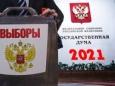 К общим итогам «выборов» в Госдуму РФ