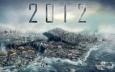 Апокалипсиса не будет: предсказание майя отменили