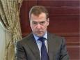 Медведев: руководители и лидеры «Единой России» должны быть членами партии