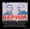 Молния! Заявление генерала Ивашова в ЦИК