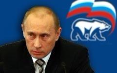 «Единая Россия» подставила Россию под «оранжевый удар»