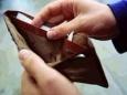 Налоговая проверит, откуда у украинских граждан деньги на квартиры