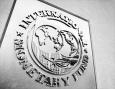 Скинулись на МВФ